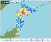 地震 北海道で震度7 / Earthquake seismic intensity in Hokkaido 7